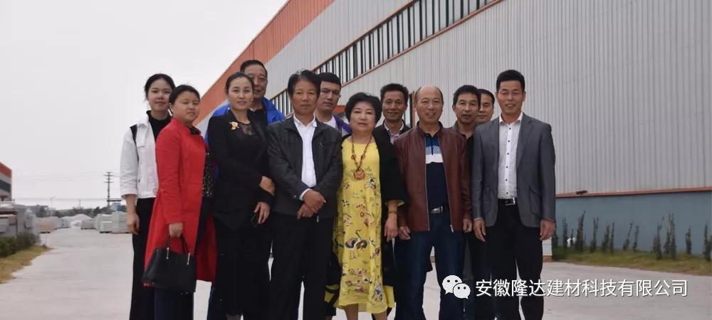 热烈欢迎湖南代理团队来我公司交流考察-热烈欢迎湖南代理团队来我公司交流考察6.webp