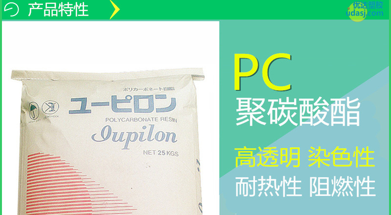 三菱PC_01
