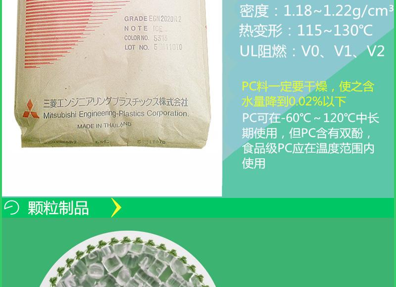 三菱PC_02