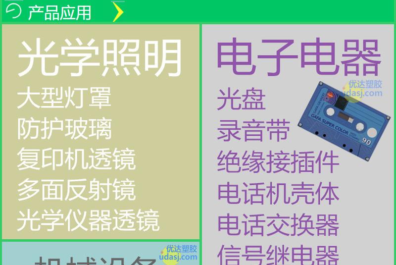 三菱PC_04