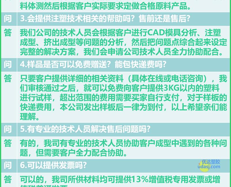 三菱PC_12