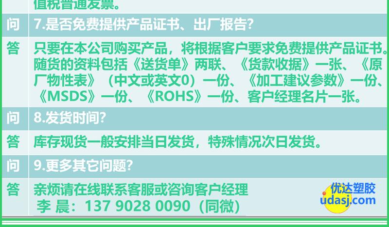 三菱PC_13