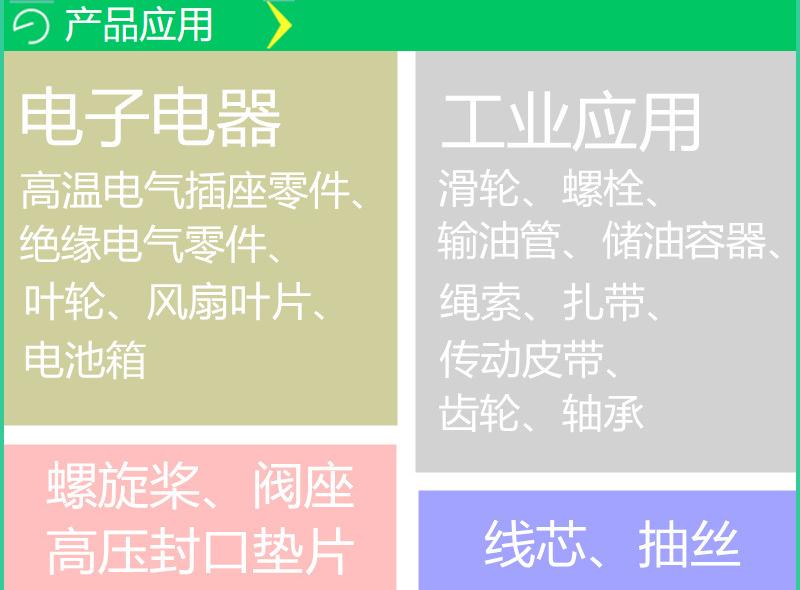 旭化成pa66_05