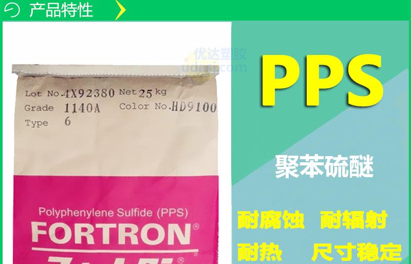 pps宝理_01