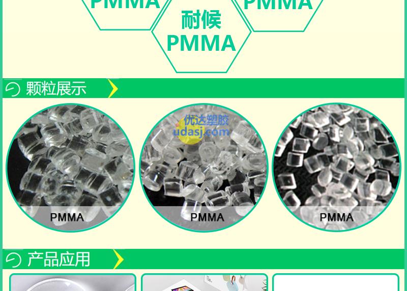 LG-PMMA_04