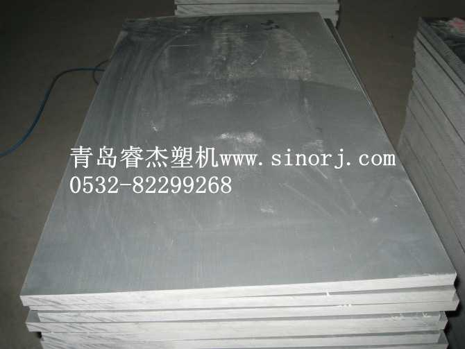 PVC免烧砖托板生产线塑料托盘生产线4
