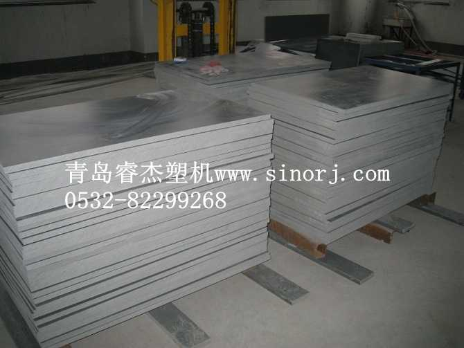 PVC免烧砖托板生产线塑料托盘生产线3