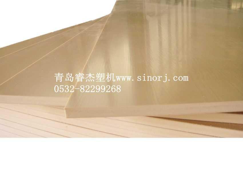 PVC木塑结皮发泡板生产线3