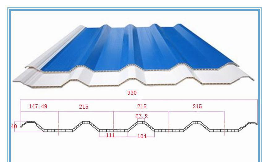 PVC中空复合瓦生产线PVC中空波浪瓦生产设备PVC树脂瓦设备PVC琉璃瓦机械3