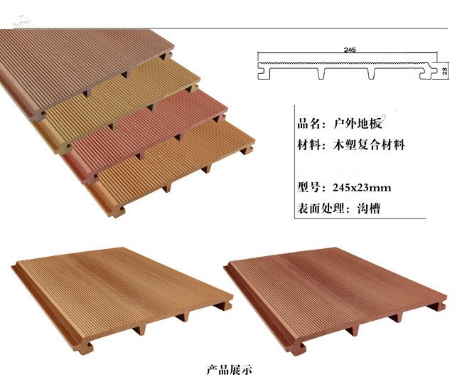 PE木塑设备户外木塑生产线5