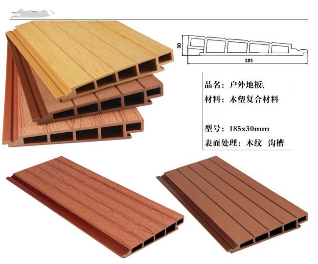 PE木塑设备户外木塑生产线4