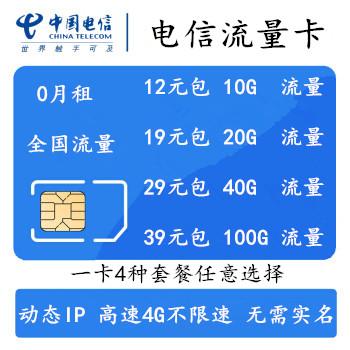 电信流量卡如何迎接5g网络?做出哪些改变