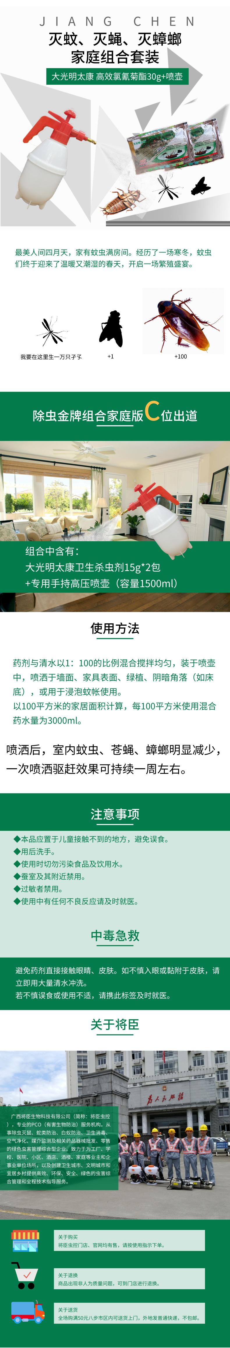 副本_副本_未命名_自定义px_2019.04.22-1