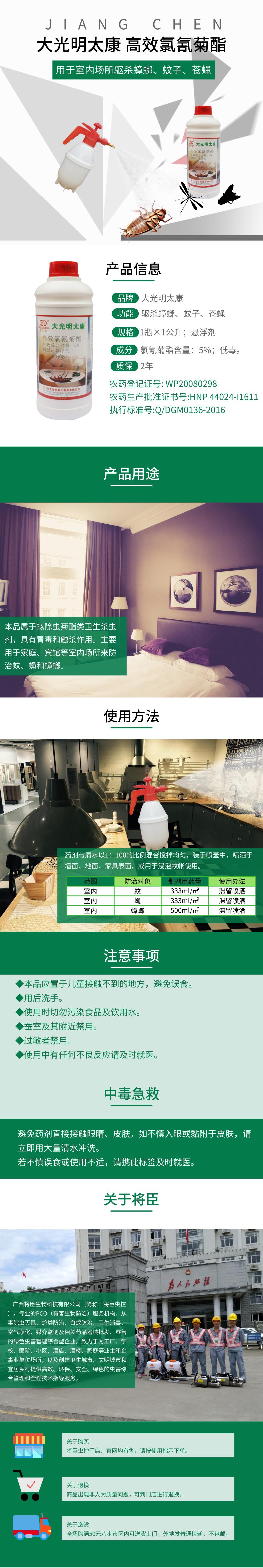 太康大瓶_自定义px_2019.05.04