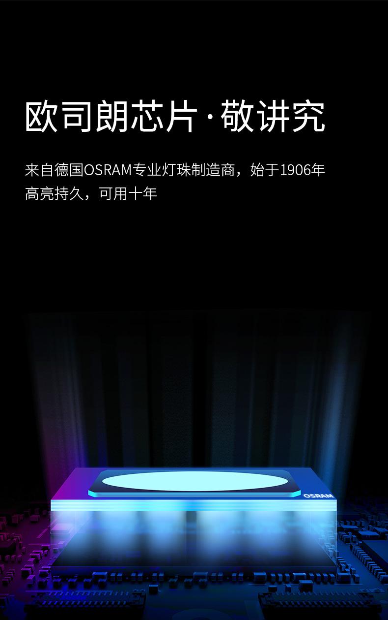 700W详情_09