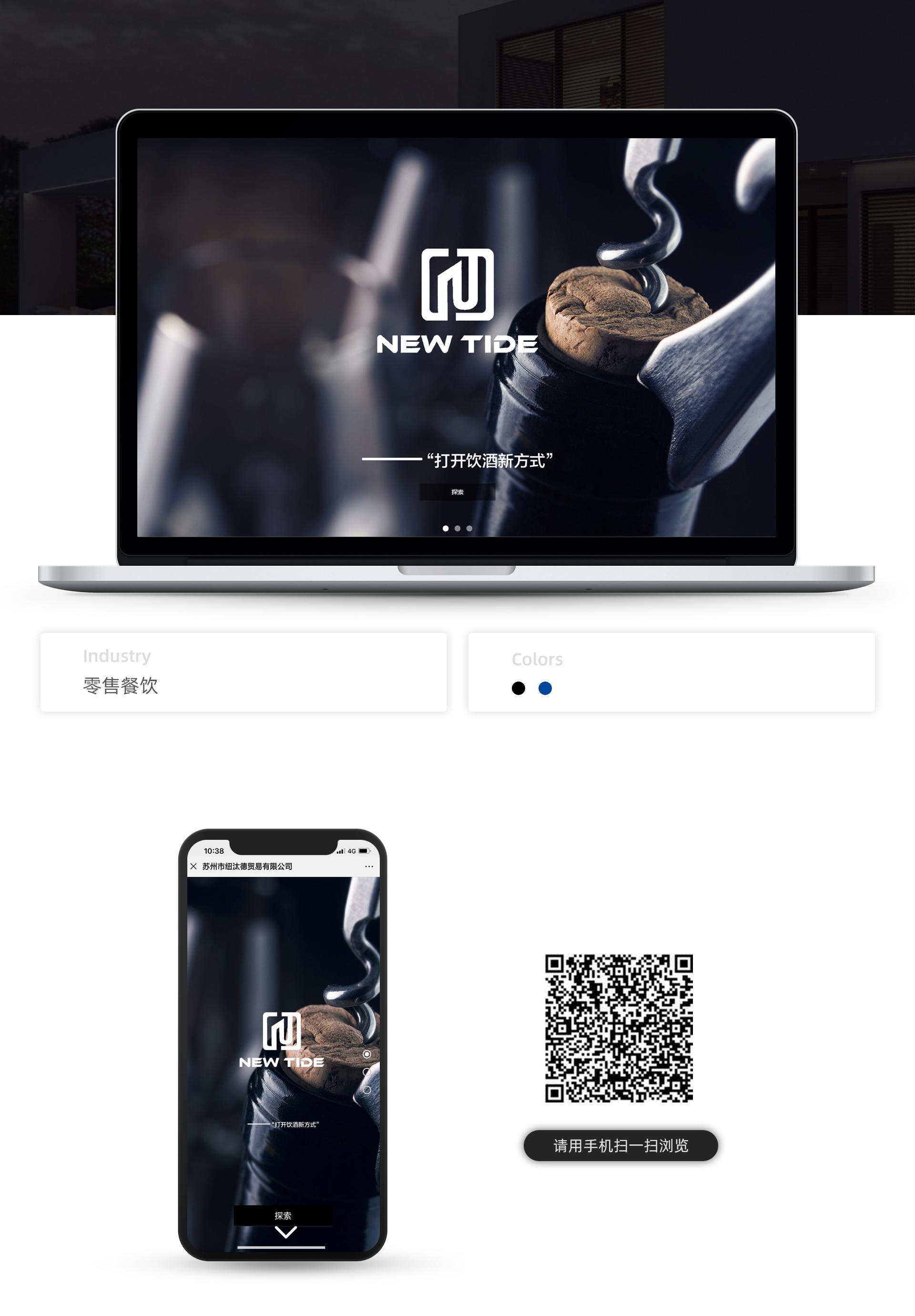 河北-易超——纽汰德_01