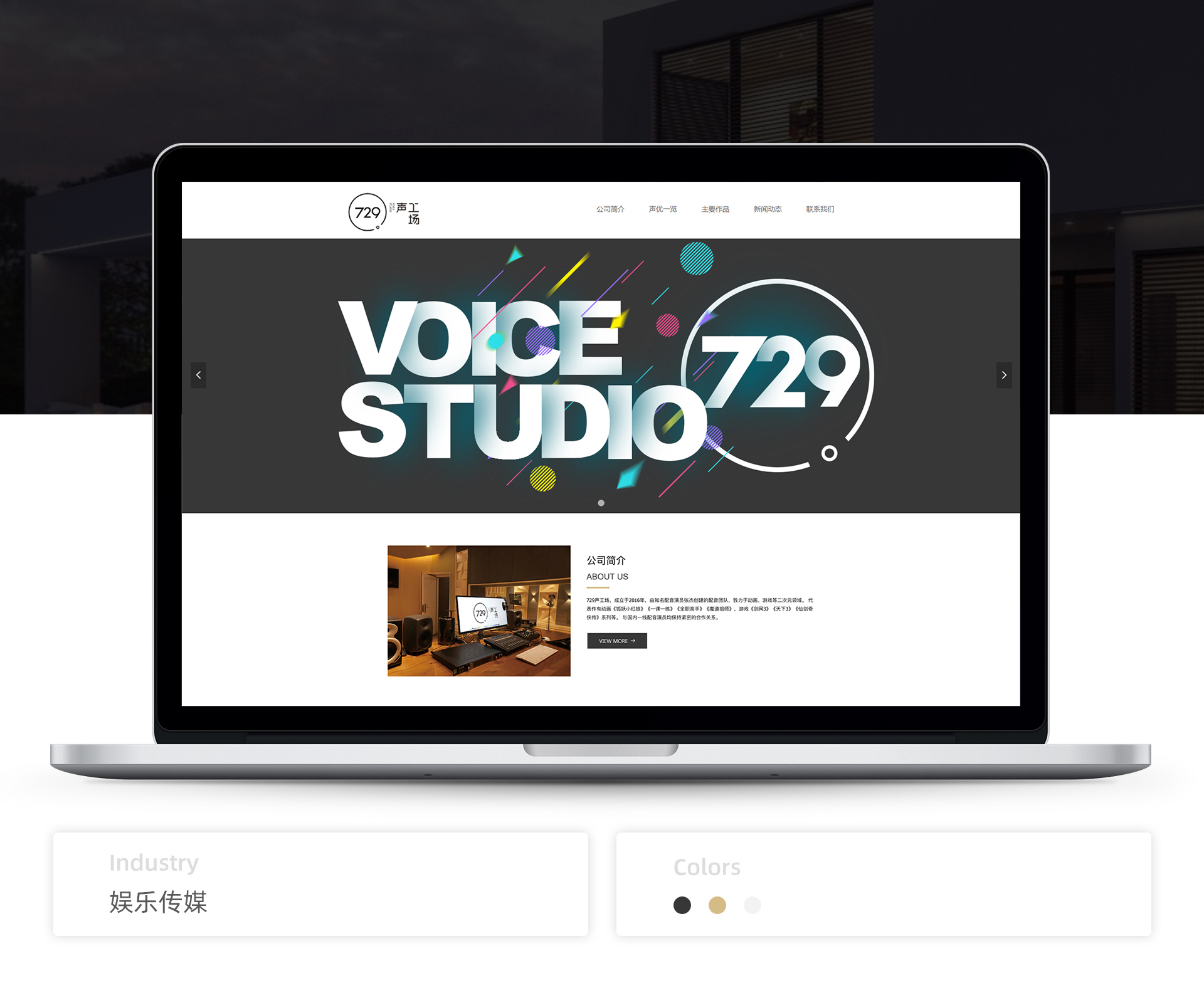 河北聚梦-张小乐-729s声工场_01