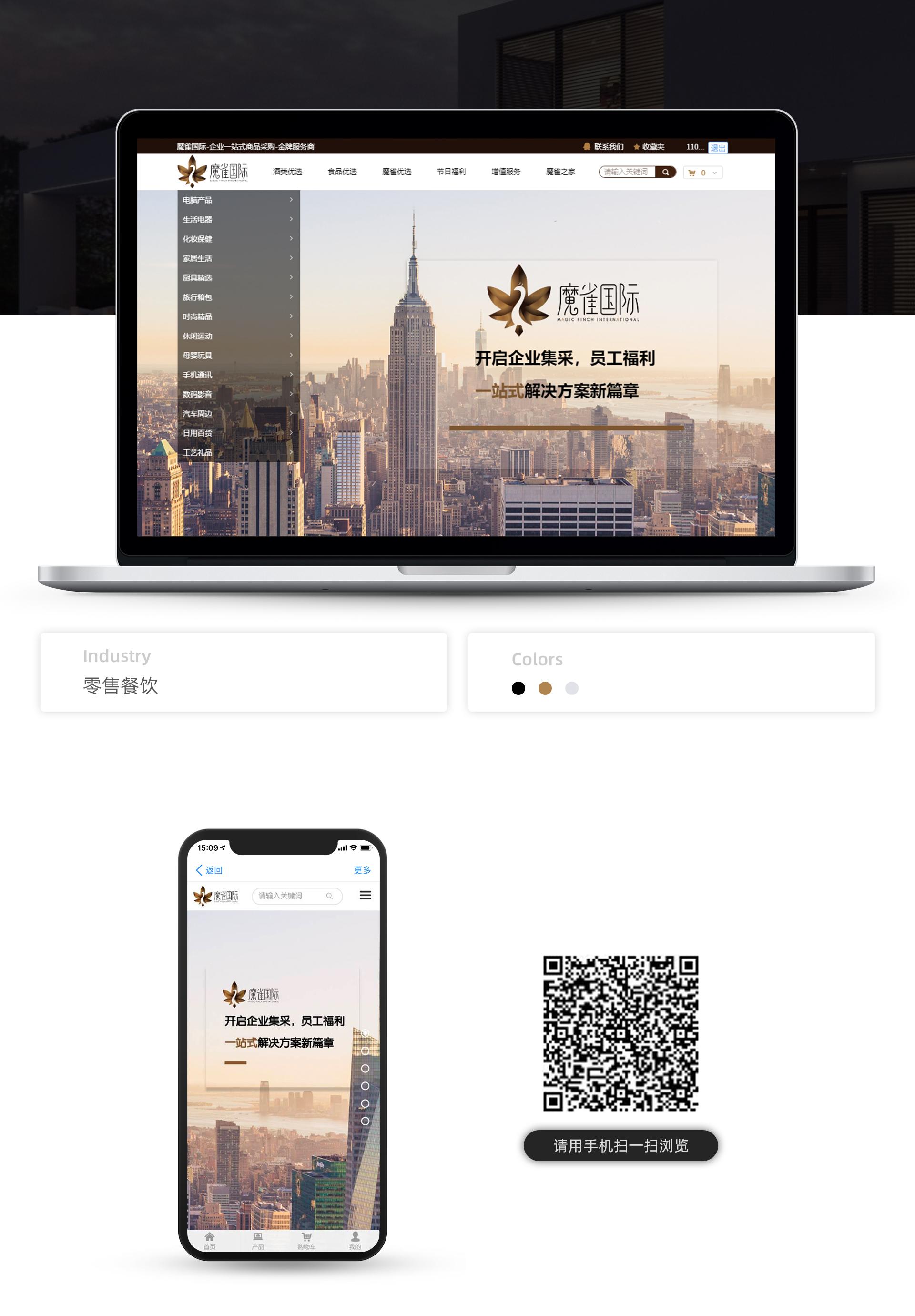 潘盼-潘盼-魔雀国际_01