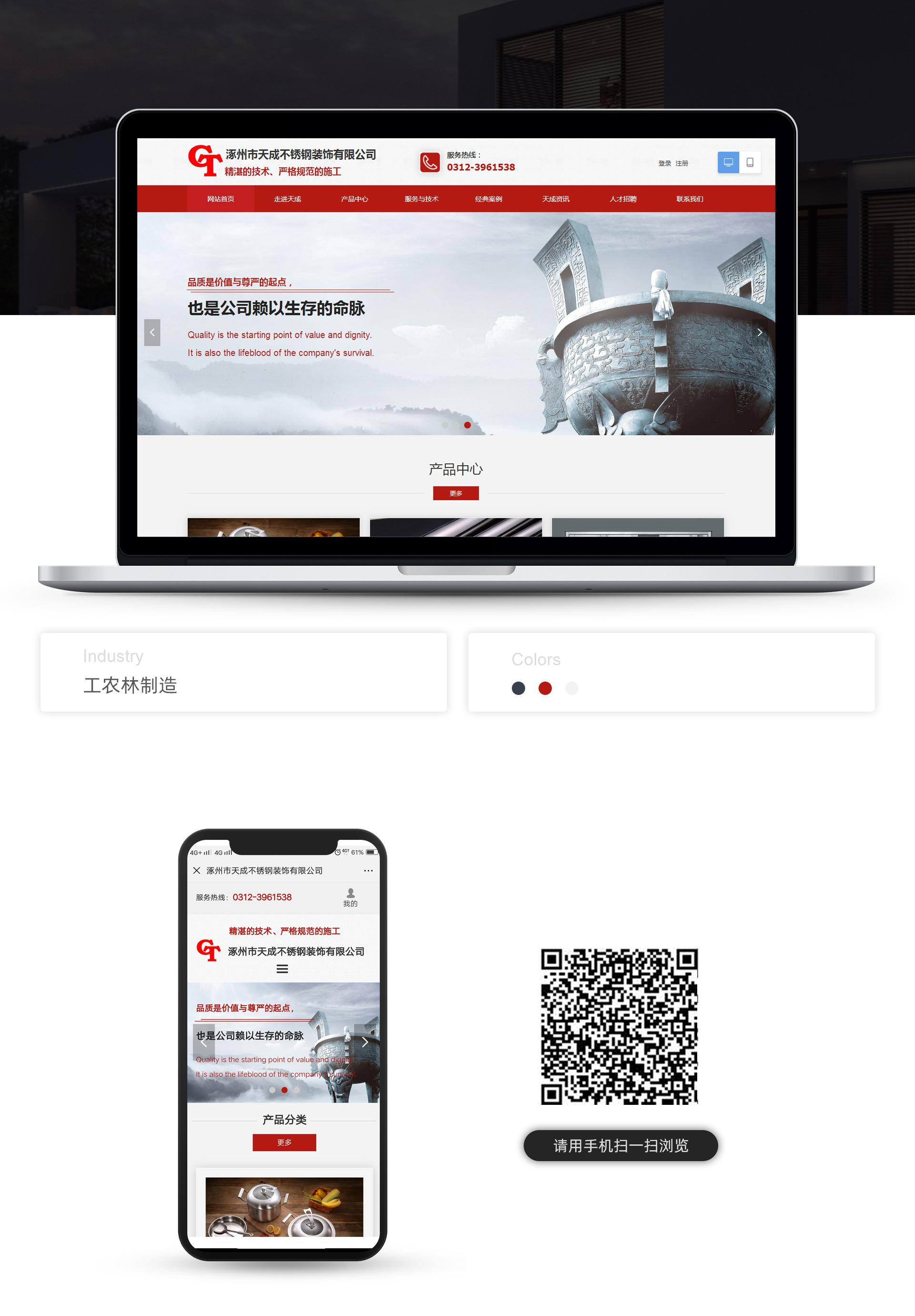 陕西万博-陕西万博——王艳妮云企案例设计简介-有手机版_01