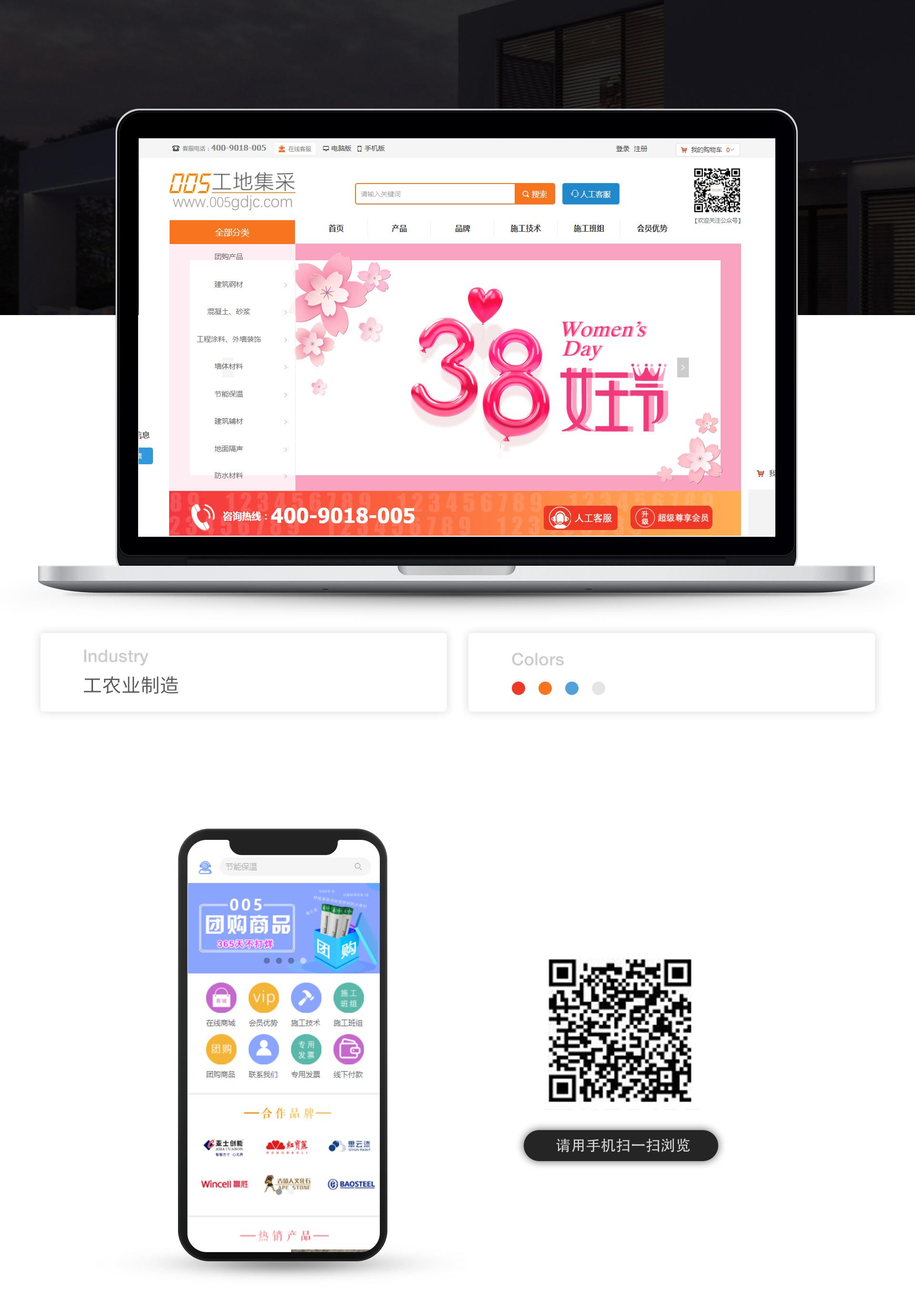 刘芳静-刘芳静1