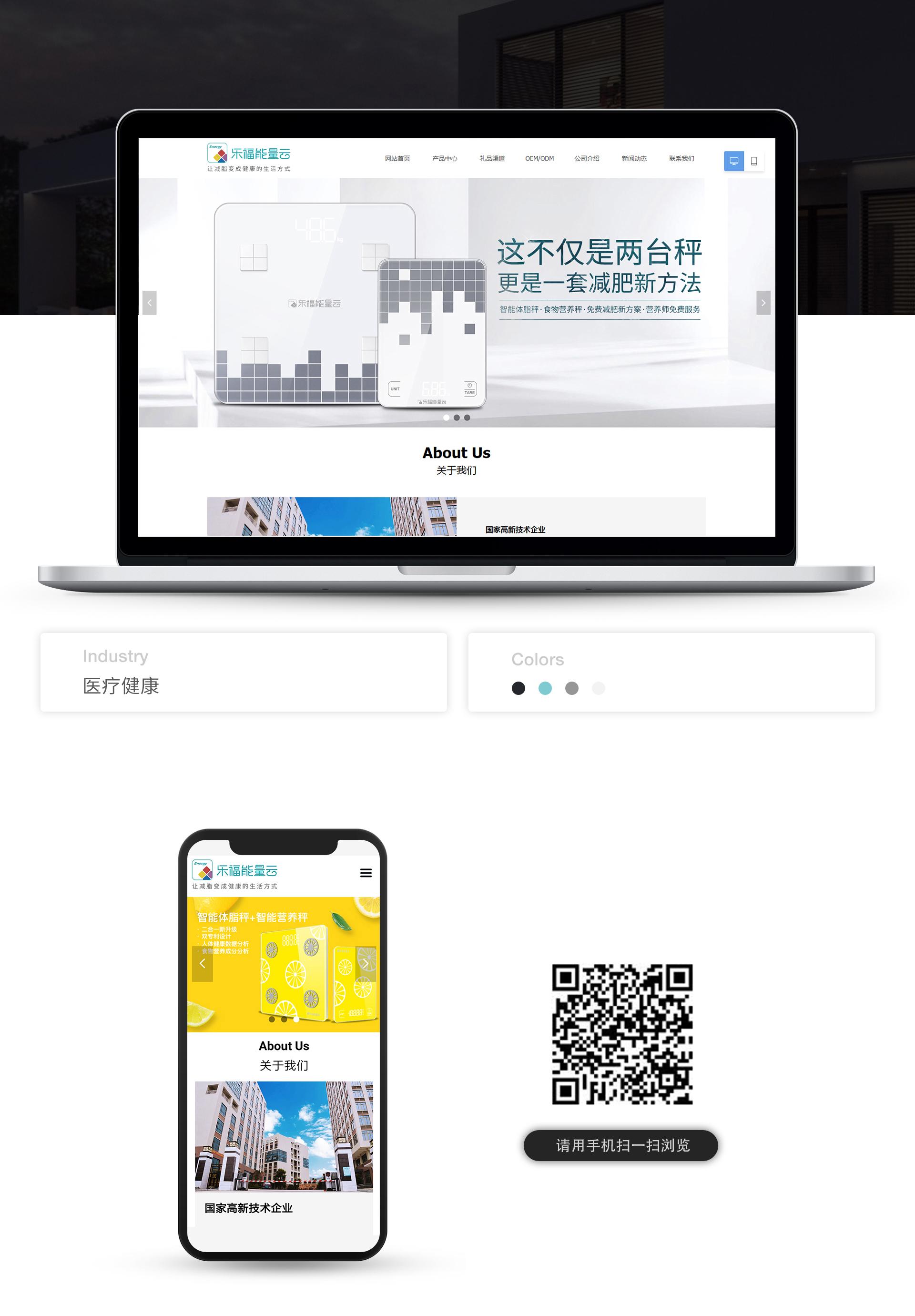 刘芳静-刘芳静5