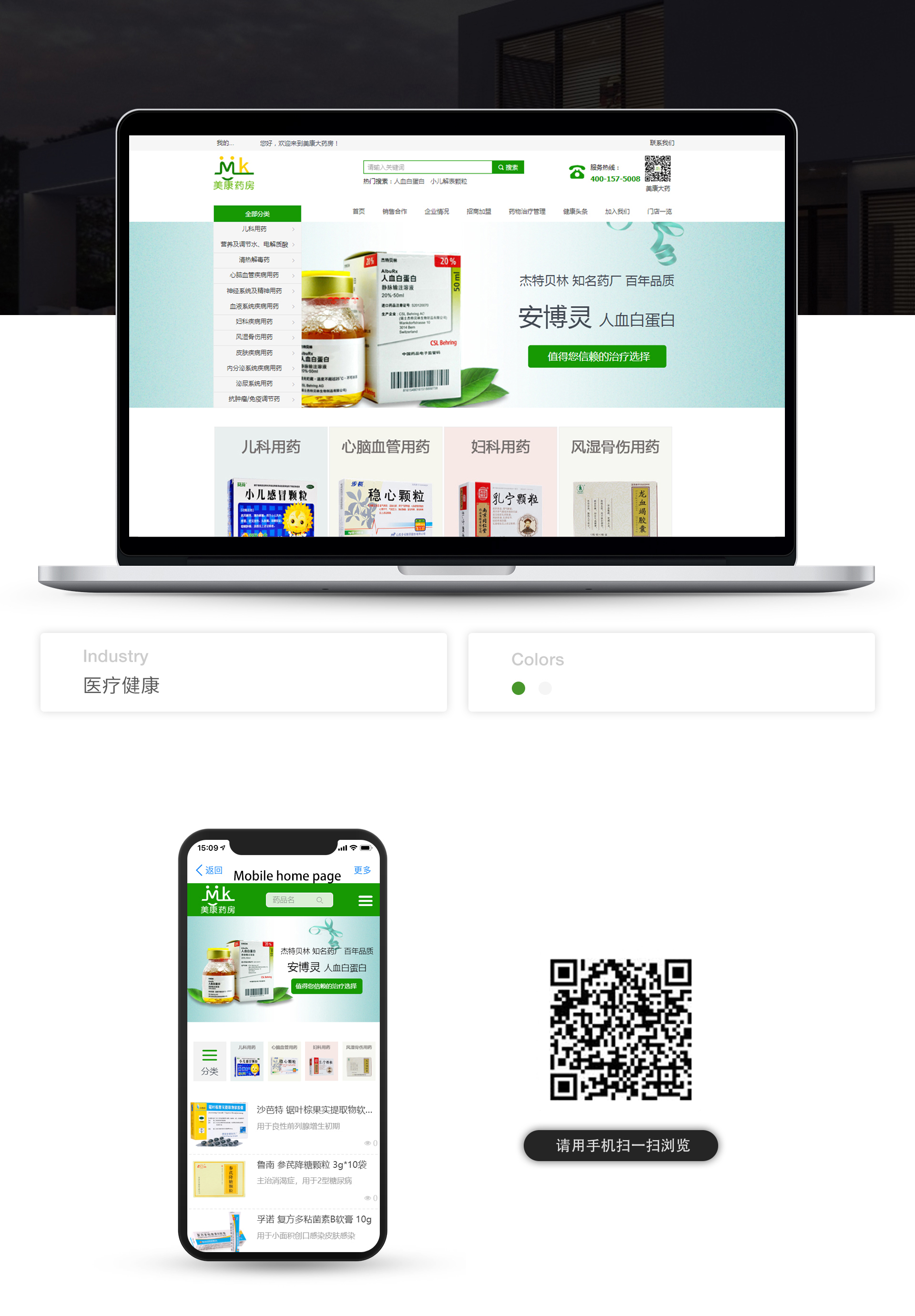 徐龙哥-徐龙哥2
