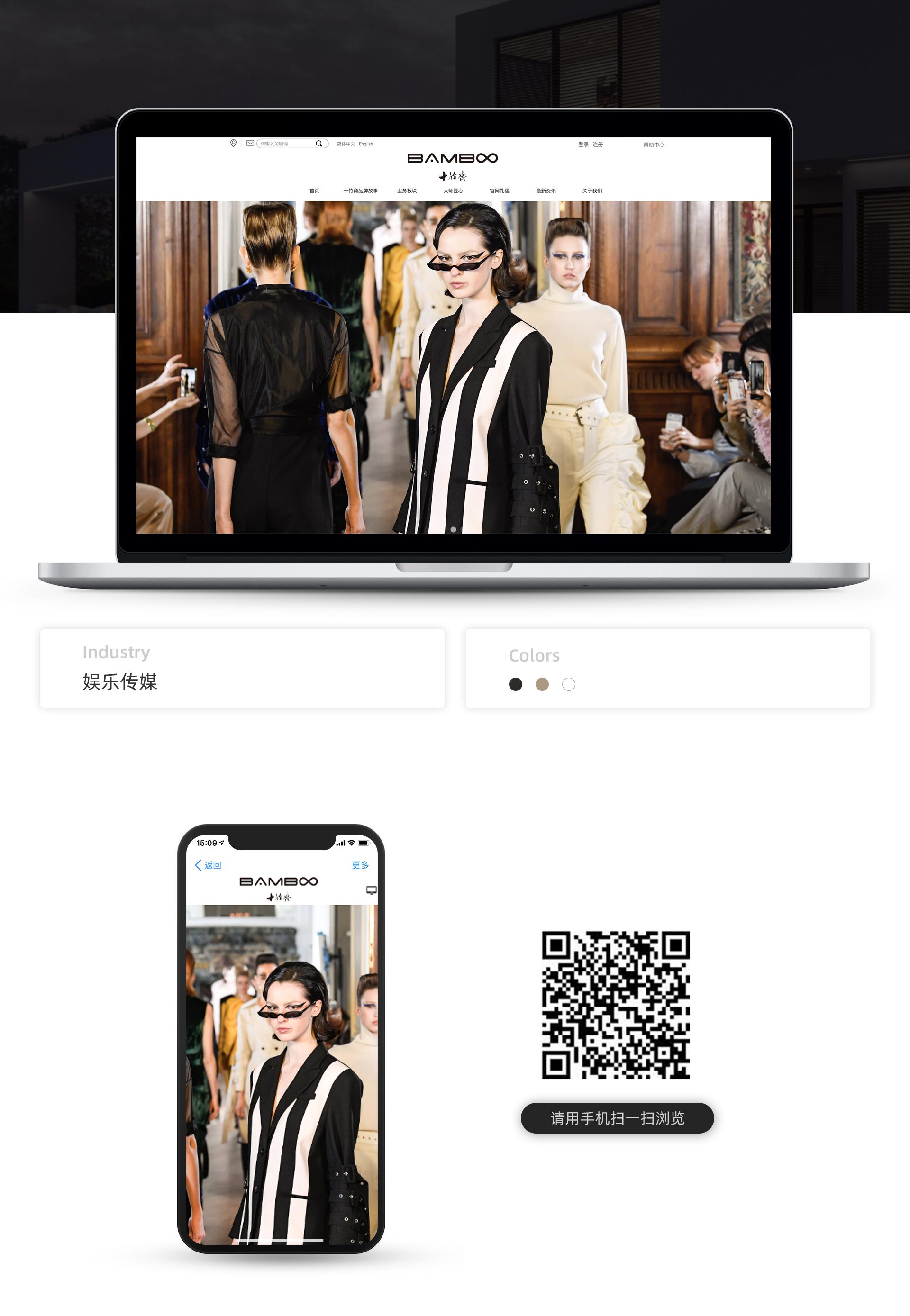 内页-云企案例设计简介-有手机版204115204940354