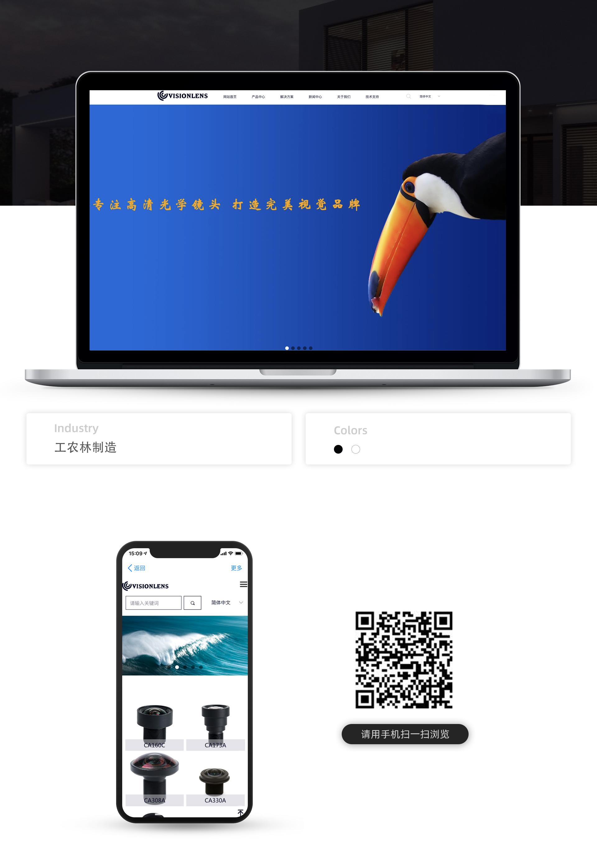 内页-云企案例设计简介-有手机版204371229420267