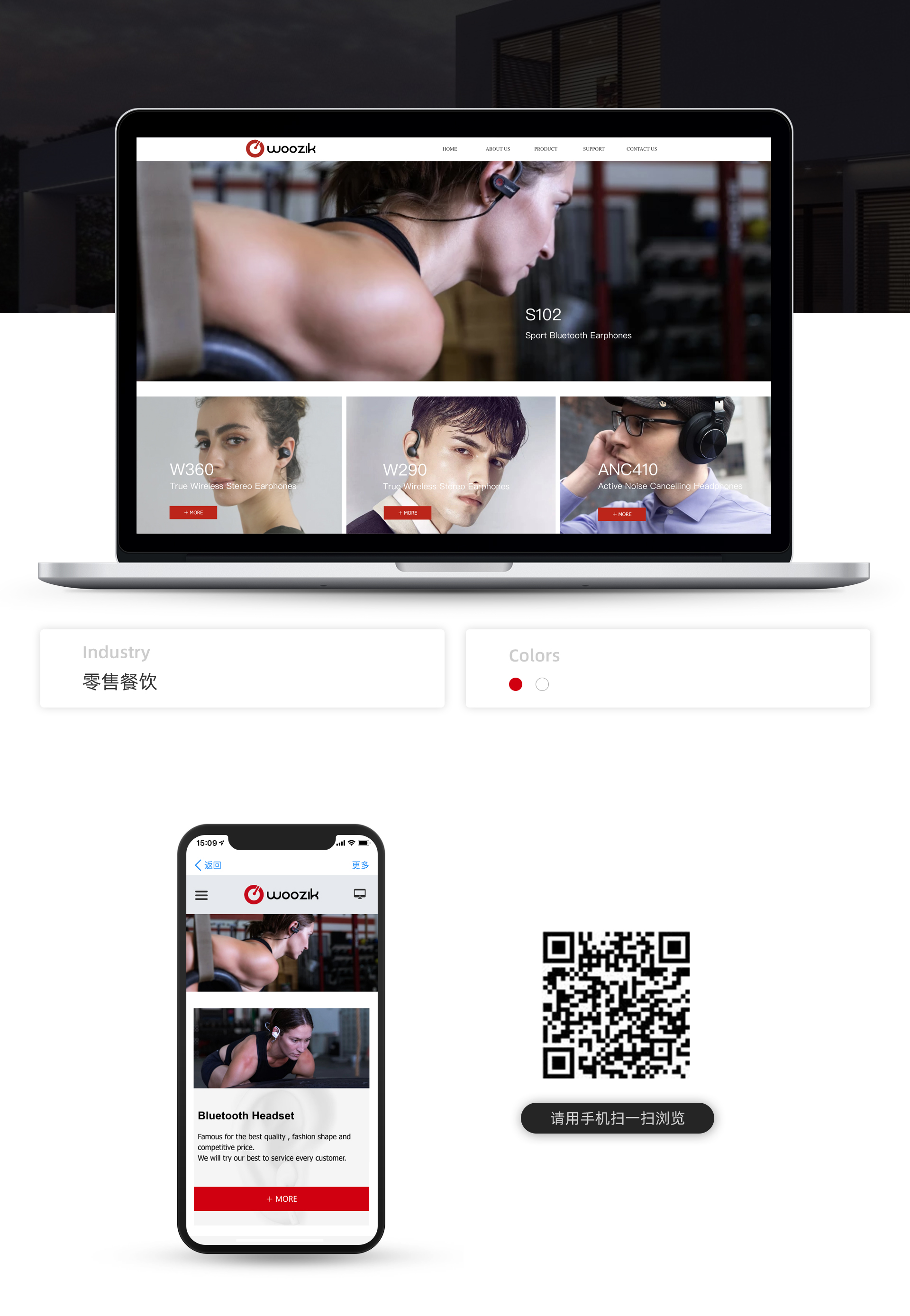 内页-云企案例设计简介-有手机版204037860910070