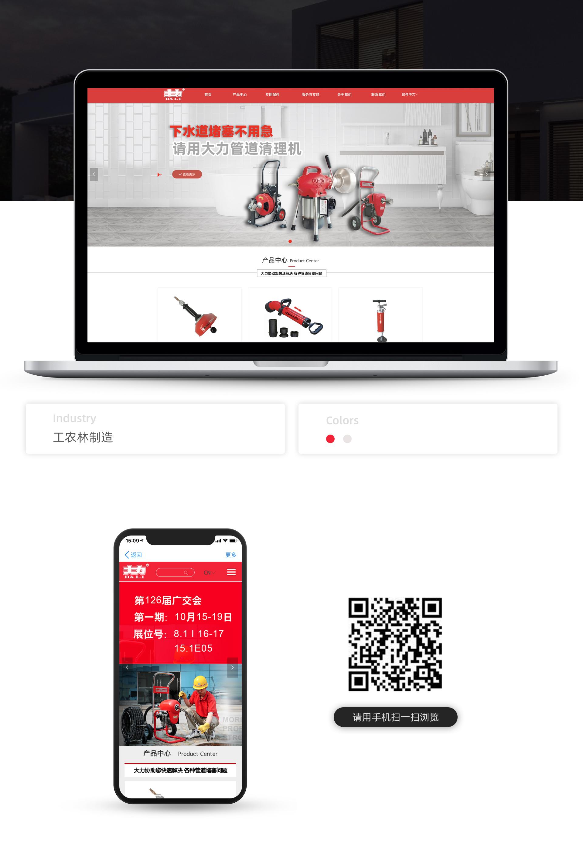 内页-云企案例设计简介-有手机版203665856260811
