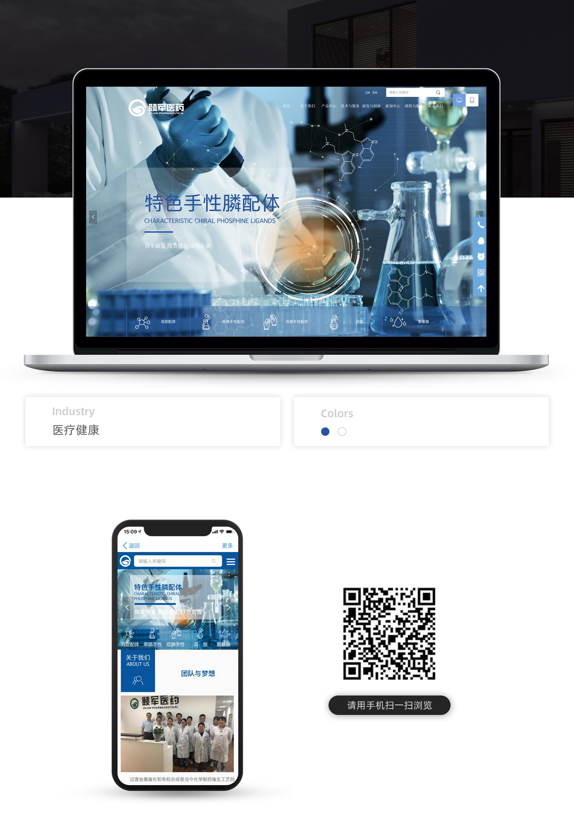 内页-云企案例设计简介-有手机版204432624010512_01