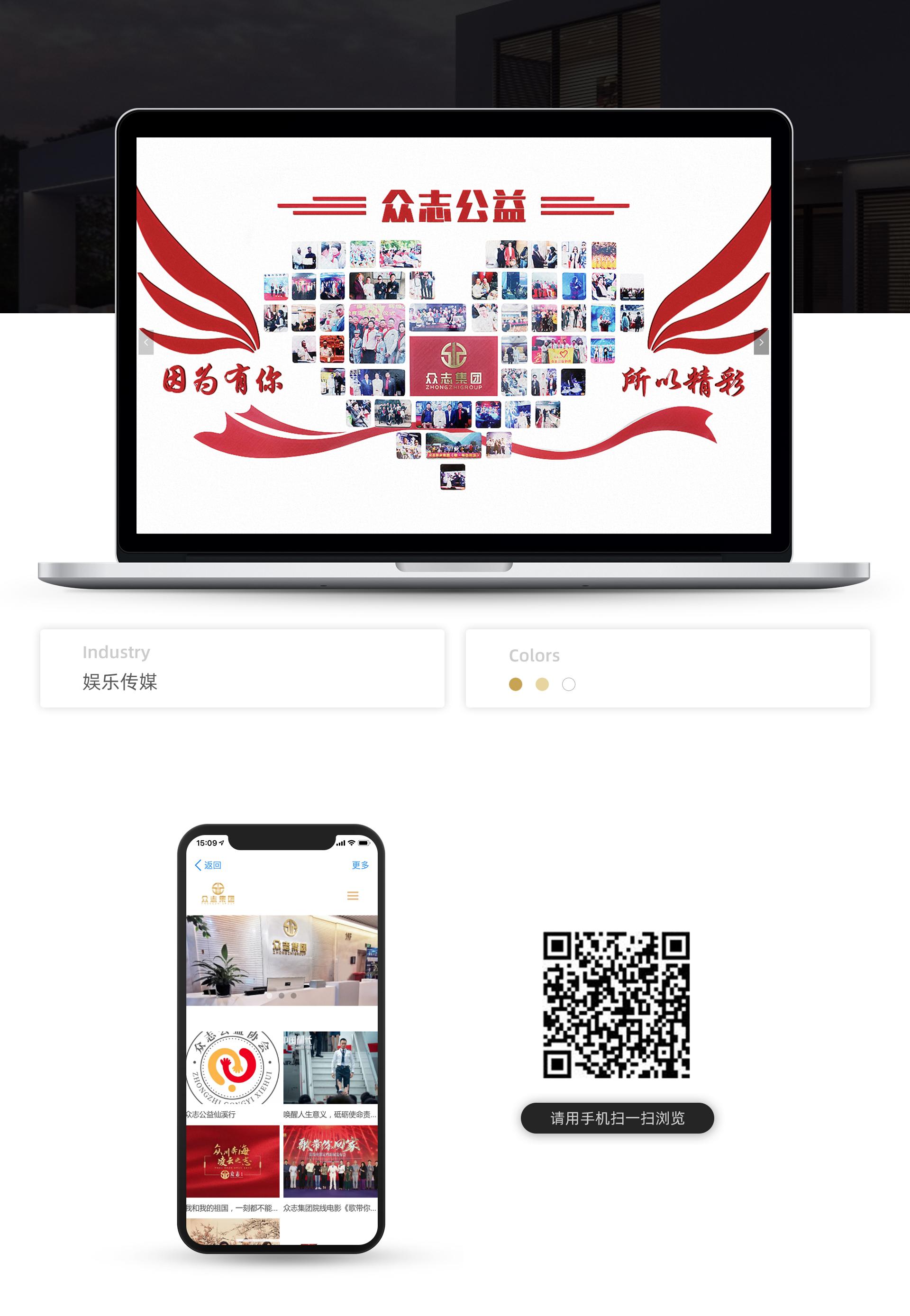 内页-云企案例设计简介-有手机版204094909880527_01