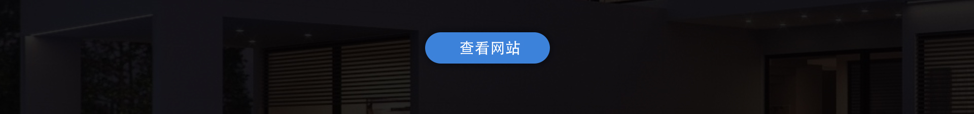 邱晓彬-邱晓斌左天奴-上海服饰有限公司-邱晓斌-左天奴-上海服饰有限公司_02