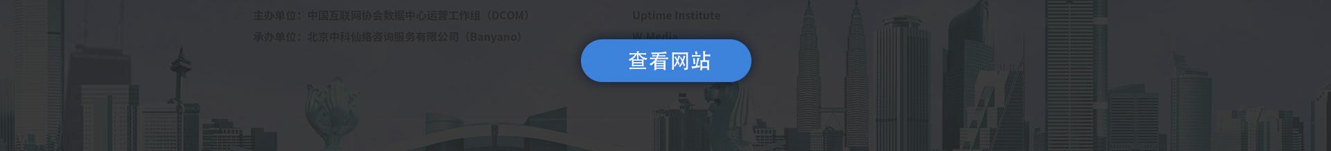 宁波飞色-黄日华-云企案例2_02