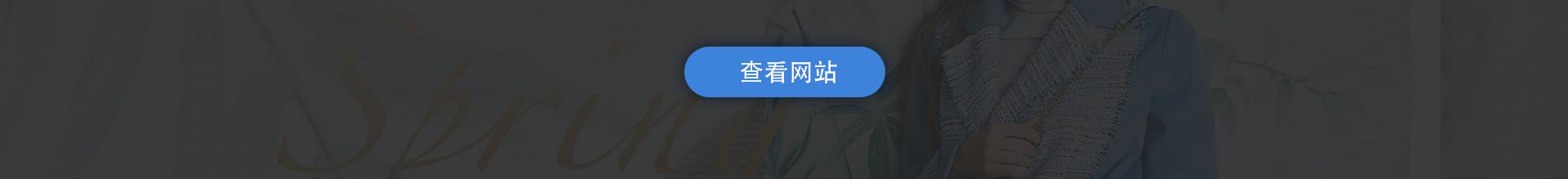 宁波飞色-黄日华-云企案例3_02