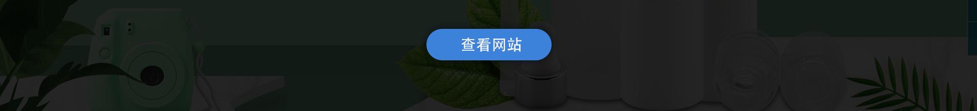 宁波飞色-谢小爱-云企案例1_02
