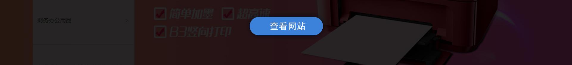 宁波飞色-谢小爱-云企案例3_02