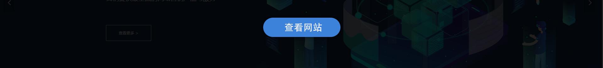 宁波飞色-谢小爱-云企案例4_02