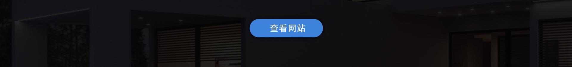 宁波飞色-葛海松-云企案例设计简介-北京江山鑫福展览展示有限公司_02