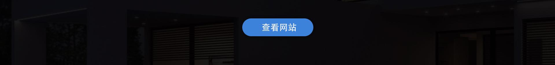 宁波飞色-朱瑜皓-朱瑜皓_02