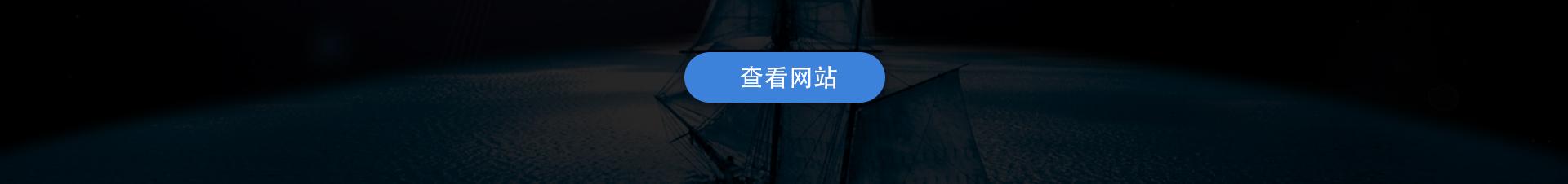 宁波飞色-尹美霞-尚海_02