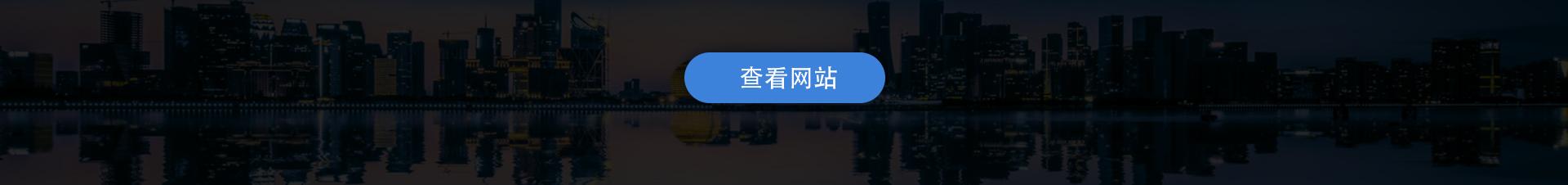 宁波飞色-尹美霞-邦睿_02