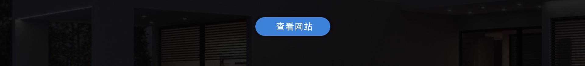 沈萌-云企案例沈萌-嘉创音响_02