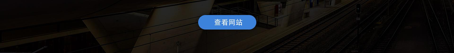 中铁18局-吉苗苗——中铁18局内页_02