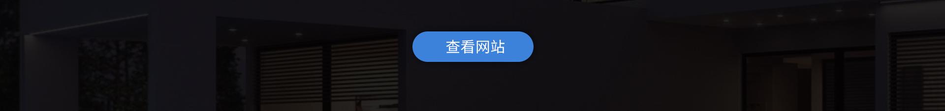 页面-陈璐璐-陈璐璐-杭州科强信息技术有限公司_02