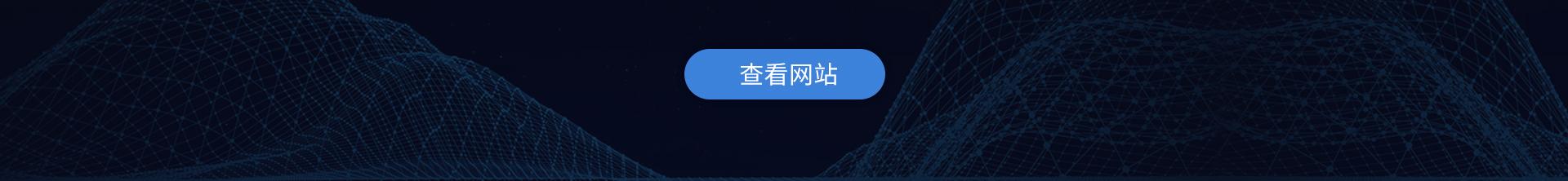 页面-王希翔-云企案例设计简介-有手机版王希翔_02