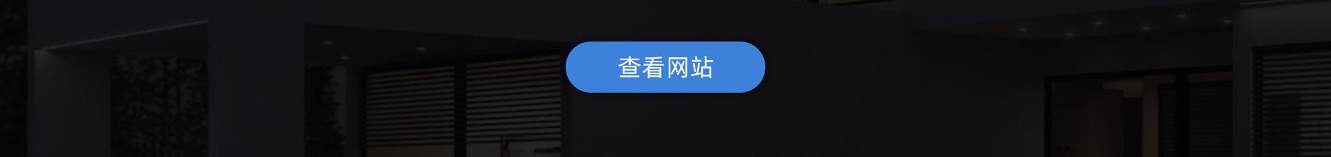 陕西万博-吉苗苗-衡水市冀州区中药材_02