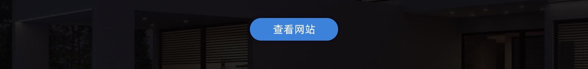 非凡-周梦娜-佳志国际物流-大连有限公司_02