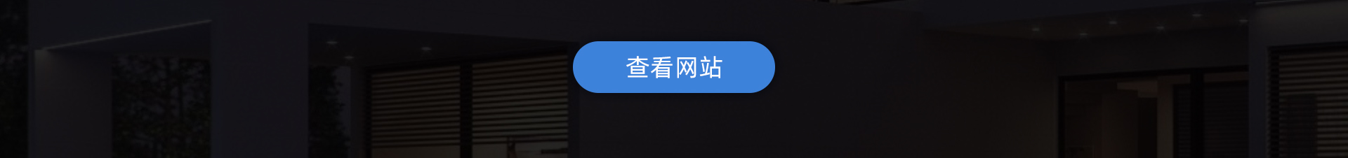 非凡-陈璐璐-深圳市玖优咨询有限公司_02