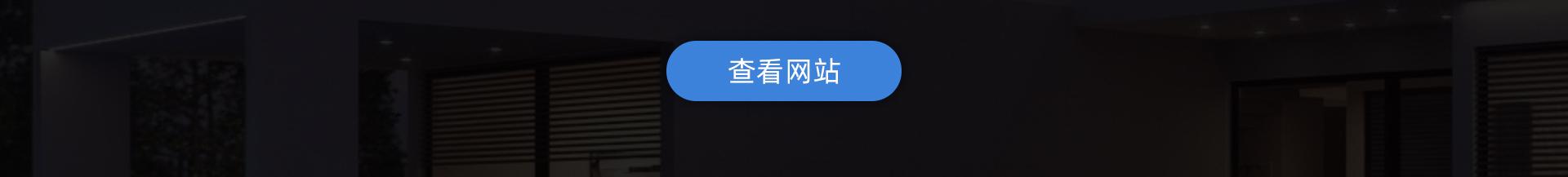 陕西万博-陕西万博——王艳妮云企案例设计简介-有手机版_02